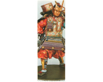 RLO-1 Model Soldier - Taisho Japanese Commander 12th-13th c superfine white metal - Unpainted