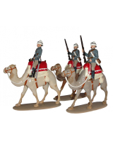 0095 Toy Soldiers Set Guards Camel Corp 1884 Painted