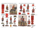 Plate No.001 Uniforms of the British Army -The Grenadier Guards 1660 - 1815 Part I